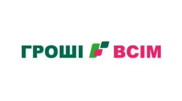 grosgi-vsim-logo